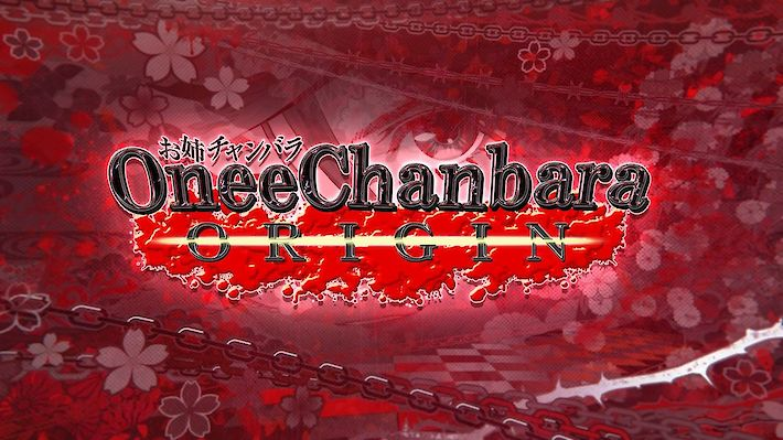 Onee Chanbara Origin (PC, PS4) Test / Review